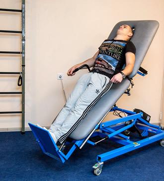 ортопедические реабилитационные центры